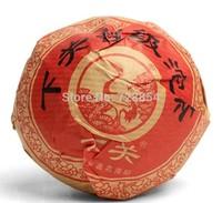 Chinese Raw Tea, Puer Slimming Tea ,100g Small Ball Tea,5 pcs per packet,Super High Quality  Tea  301