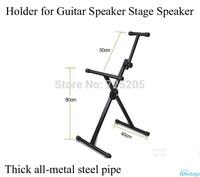Holder for Guitar Speaker Stage Speaker  Thick all-metal Steel  Pipe Max Load 45KG