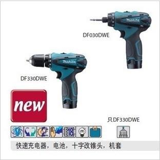 Makita Makita Cordless drill DF330DWE / DF030DWE 10.8V power tools(China (Mainland))