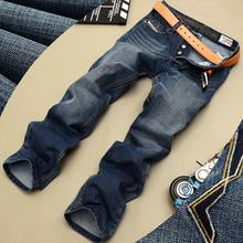 new disel jeans mens  famous brand  ripped jeans for men biker jeans robin designer sjeans for man(China (Mainland))