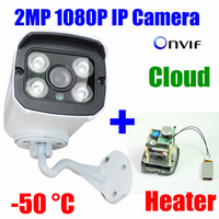 Russian heater SONY low lux 2MP warm smart Outdoor security camera IP digital night vision  1080P Full HD video surveillance cam