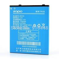 in stock Original ZOPO Battery for ZOPO ZP700 1750mAh Free Shipping