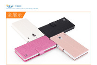 hot!!Hight Quality oppo R3 New Leather Cell Phone Case For pppo R3 With Card Holder Free Shipping