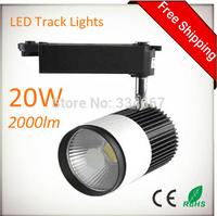20W 2000lm COB LED Track Lights Bulb 85-265 Volt Rail-Mounted LED Wall Track Lighting For Cloth Store Shopping Mall 10pcs/lot