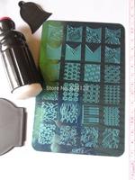XL Polish Stamper+2 Scrapers+1 Nail Art StampingTemplate from CK09-CK14
