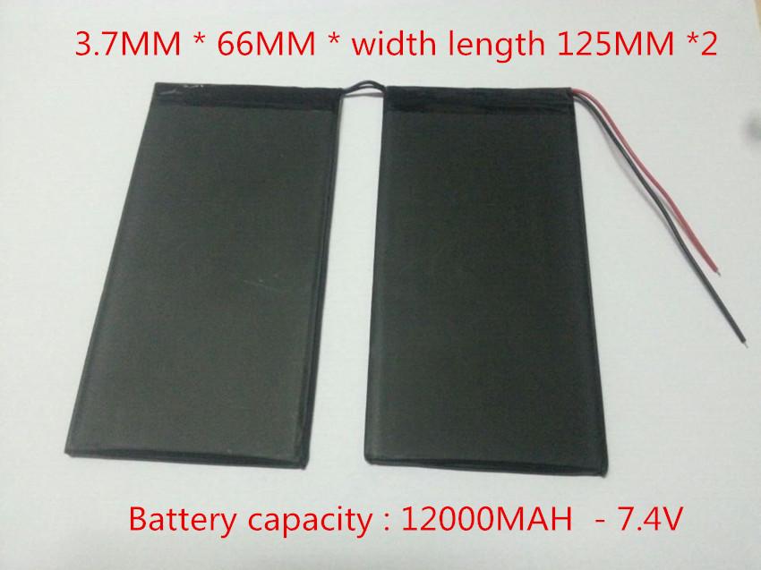 Free shipping 7.4V 12000mAh CUBE U30GT U30GT1 U30GT2 tablet battery plates 66MM * 3.7MM * Length 125MM *2(China (Mainland))