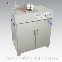 MPJ-35 coarse grinder for metallographic sample