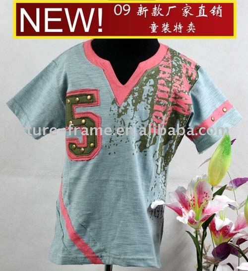 420 Child garment(China (Mainland))