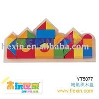 <BENHO/HIGH QUALITY WOODEN TOY>Castle Blocks ( castle blocks toys,blocks toys,wooden blocks toys )