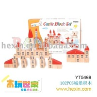 <BENHO/HIGH QUALITY WOODEN TOY>102PCS castle block set (block set,wooden toys,wood block set )