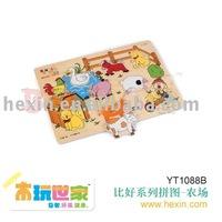"<BENHO/HIGH QUALITY WOODEN TOY>""Benho farm"" Puzzle (wood puzzle,fruit puzzle,baby puzzle )"