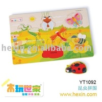 <BENHO/HIGH QUALITY WOODEN TOY>Insect Puzzle (puzzle,fish puzzle,educational toy)
