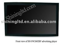 SH-SW02BF 26inch digital media player