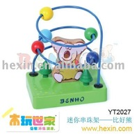 <BENHO/HIGH QUALITY WOODEN TOY>Mini beads rack-Benho bear (Beads,wooden beads,beads toys )