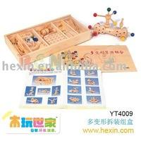 <BENHO/HIGH QUALITY WOODEN TOY>toy 100pcs Construction Building Set (Building set,nut set,wooden net )