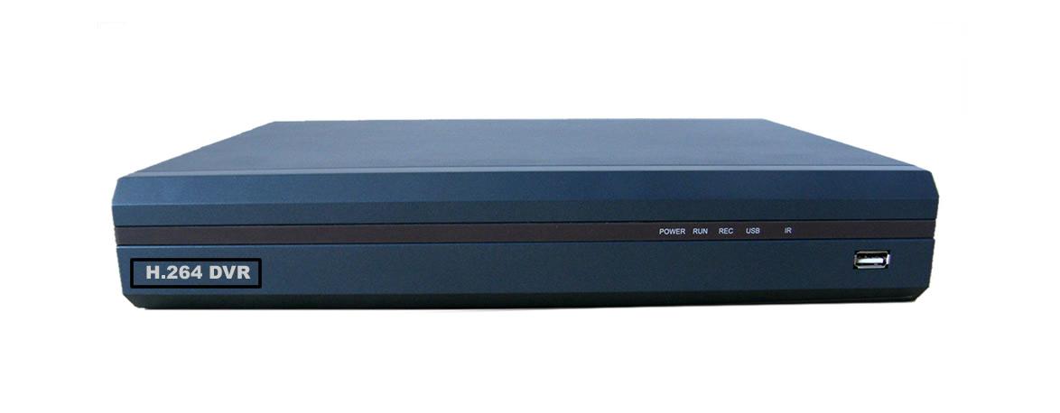 Standalone DVR, H.264 DVR, 4CH DVR with Spanish Language(China (Mainland))