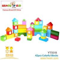 Wooden 42pcs colorful blocks toys