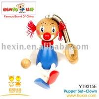 <BENHO/HIGH QUALITY WOODEN TOY>Puppet Set-Clown