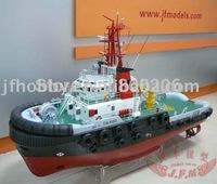 H.K TaiKoo Radio Control Fireboat (intermediate)