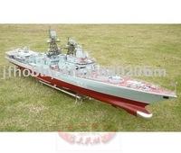 """Russia """"Brave-I"""" Destroyer Model Boat"""