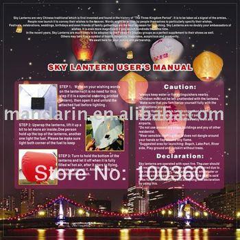 paper balloon,wishing lantern/sky lantern/kongming lantern/with 100pcs in one carton
