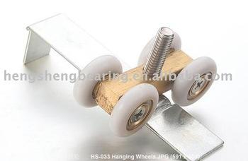 Hanging Wheels HS033(shower bath)