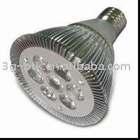 Hot sale: high power 7W PAR30 LED spotlight bulbs, warm white, white, cool white, samples available