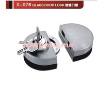 glass lock