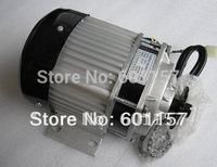 48В постоянного тока 750 Вт двигатель постоянного тока с ce Самокат трехколесный самокат Мотор