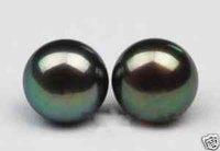 10-11mm Black Natural Pearl Earring AAA Grade