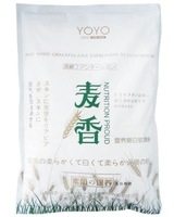 Wheat Mask Powder/ Soft Mask