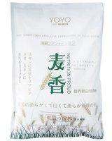 Wheat Mask Powder/ Soft Mask