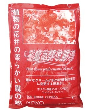 Perfume Petal Mask Powder