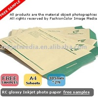 Inkjet photo paper FREE samples RC glossy