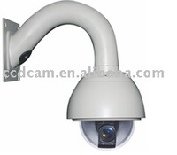 EC-SP1005 4inch 100X Mini Middle Speed Dome cctv camera