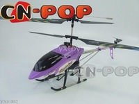 3CH RC helicopter with light Radio Remote Control Helicopters Ready to Fly Helicopters toy free shipping 6pcs/lot