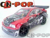 RTR toy Racing Mini Car 1:16 RC car Nitro Gas GP 05 Engine 4WD radio remote control cars toy free shipping