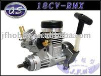 18CV-RMX (marine engines)