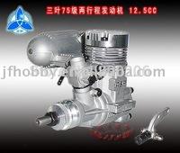 ASP75 Two-Stroke Engine 12.5 CC