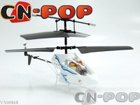 1:64 3CH RC Helicopter with Infrared Electric Mini Radio Remote Control Helicopters toys free shipping 24pcs/lot