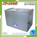 30L-golf  clubs digital ultrasonic cleaner equipment(free shipping)