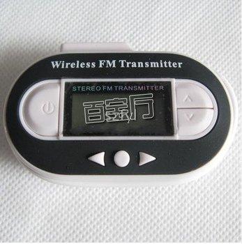 Transmitter FM Transmitter 20pcs 200 channels stereo dual power immortal bird Car MP3