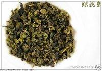 FREE SHIPPING 1 lb, Tie Guan Yin Cha,Iron Goddess of Mercy Oolong Tea