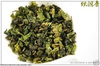 FREE SHIPPING 250g,tiekuanyin Oolong Tea,Tie Guanyin, a variety of oolong tea,Wulong