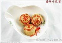 free shipping  250g,Mini Pu-erh Tea Cake,Chinese Yunnan PU ER TUO
