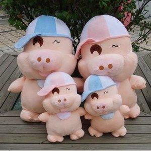 Giant Plush Stuffed Pig 60cm very cute!!!!!