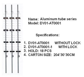 Aluminum tube display series DY01-AT0001 without lock