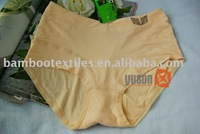 LUB 05- Sales! Bamboo Comfortable Underwear Special Offer!