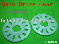 F00510-2     2pcs F-H50018 Main Drive Gear /162T for  TREX T-REX 500
