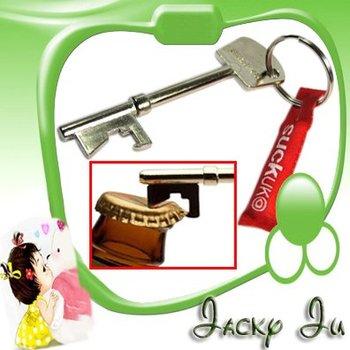 60pcs/Lot New Key Shape Beer Soda Bottle Opener Keychain Bar Tool